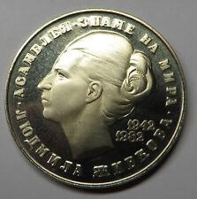 Bulgaria 5 Leva 1982 Copper-Nickel KM#141 Proof