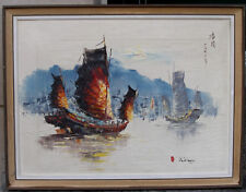 Oil painting. Chinese Junks on River. Chinese Artist. Signed
