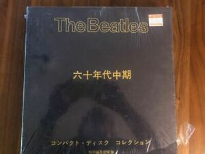 Beatles Japanese CD Box Set JBCD-Very Limited Edition Revolver-Help-Rubber Soul