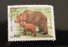 1996 Afghan Post Bear Stamp