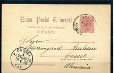 1884.ESPAÑA.ENTERO POSTAL.EDIFIL 15(o).USADO.CAT. 5,75 €