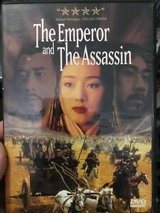 The Emperor And The Assassin region 1 DVD (1998 Chinese drama movie)