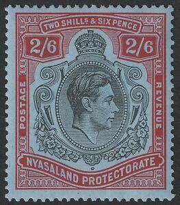 Nyasaland 1938 KGVI 2sh6d Black and Red Mint SG140 cat £18
