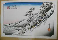 "Ukiyo-e  Hiroshige ""Kameyama,53 Stations of the Tokaido"" Japan Woodblock Print"