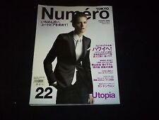 2009 JANUARY NUMERO TOKYO MAGAZINE - UTOPIA - #22 - HIGH FASHION - F 2450