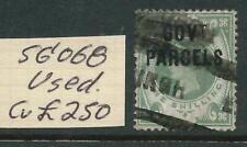GREAT BRITAIN - 1888 QV 'GOVT PARCELS' 1/- 'DULL GREEN' SGØ68 Cv£250 [5619]