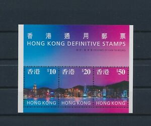 LO40388 Hong Kong skyline buildings good sheet MNH