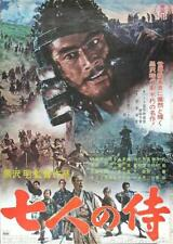 Vintage Seven Samurai Movie Poster/ Classic Movie Poster/Movie Poster/Poster