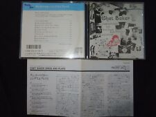CD CHET BAKER / SINGS AND PLAYS / JAPAN PRESSAGE / RARE /