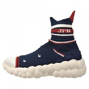 Mizuno Shoes RB-LINE Sneakers rhrn2 MIZUNO Enerzy D1GD2012 Navy