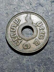 1929 (2472) Thailand 1 Satang Coin #sept191