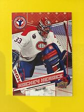 PATRICK ROY - 2017 Upper Deck - National Hockey Card Day Canada - Star #CAN12