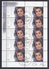 Postfrische Briefmarken aus der BRD (ab 2000) mit Motiven von Prominenten