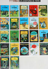 ADVENTURES OF TINTIN By HERGE Complete 22 Books Chinese LES AVENTURES DE TINTIN