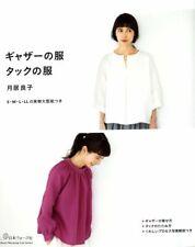 Yoshiko Tsukiori's Gathered Clothes and Tucked Clothes - Japanese Craft Book