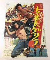 original GIRL BOSS GUERILLA Japanese B2 movie poster ~ 20.5x28.5 ~ exploitation