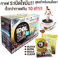 5 Box Fast Weight Loss Coffee Diet Idol Slim Coffee Drink Diet Lost Burn Low Fat