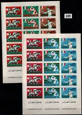 // 5X QATAR 1968 - MNH - IMPERF - OLYMPICS, HORSE - NEW CURRENCY