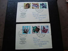 ALLEMAGNE RDA 2 lettres 22/2/72  - timbre stamp germany (cy1)