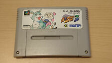 Super BOMBERMAN 3 jeu Super Famicom import sfc JPN