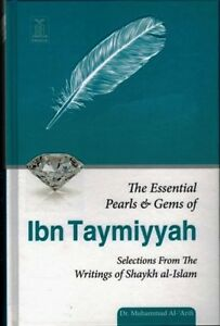 The Essential Pearls and Gems of Ibn Taymiyyah -HB