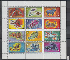 XG-AI208 GUYANA - Zodiac, 1992 Astrology, Signs MNH Sheet