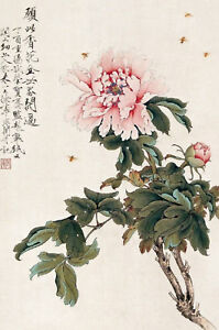 Framed Print - Traditional Oriental Artwork with Bees (Asian Japanese Picture)