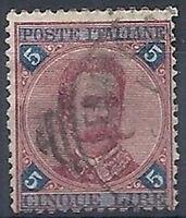 1891-96 REGNO USATO UMBERTO I 5 LIRE - RR10081