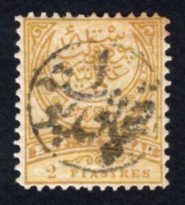 "Turkey 1884-1886 stamp Mi#48B black overprint ""1"" MH"