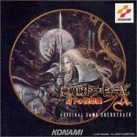 Akumajo Dracula X Castlevania Symphony of The Night Konami Soundtrack Japan F/S