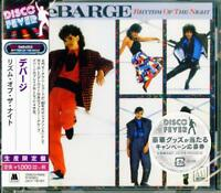 DEBARGE-RHYTHM OF THE NIGHT-JAPAN CD Ltd/Ed B63