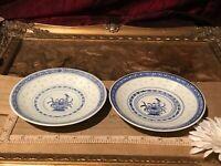 2 Asian Porcelain Blue & White Translucent Rice Pattern, Floral Design Saucer