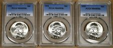 1952 PCGS MS65 FBL Franklin Half Dollar - 100% White