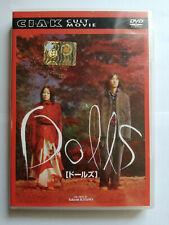 DOLLS Takeshi Kitano DVD FILM COME NUOVO DISCO PERFETTO CIAK CULT MOVIE
