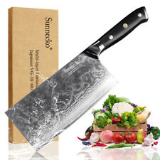 7 Inch Chinese Cleaver Knife Japanese Damascus Steel Kitchen Chef Slicing Knife