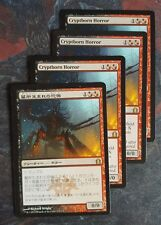 Mtg cryptborn horror x 4 great condition