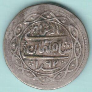 MUGHAL INDIA SHAHJAHAN KING SILVER TOKEN RARE COIN