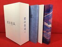 "USED ANIME ""Your Name"" Kimi no na wa Blu-ray Collectors' Edition 4K Ultra HD F/S"