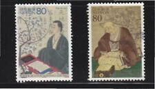 JAPAN 2001 MEN OF CULTURE ISSUE 10 COMP. SET OF 2 STAMPS SC#2798-2799 FINE USED