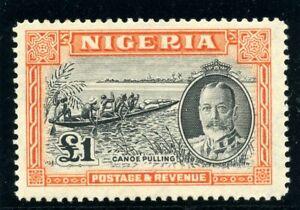 Nigeria 1936 KGV £1 black & orange 'Canoe Pulling' superb MNH. SG 45. Sc 49.