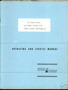 HEWLETT-PACKARD DC POWER SUPPLY 6205B SERVICE MANUAL