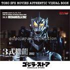 GODZILLA STORE TOHO SFX MOVIES AUTHENTIC VISUAL BOOK VOL.10 MECHAGODZILLA 2002