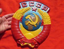 BIG VTG USSR Russian big Aluminium sign Plaque railway Coat of arms 1970s