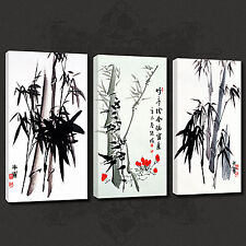 ORIENTAL WHITE BAMBOO 3 PANELS WALL ART CANVAS PRINT PICTURE READY TO HANG