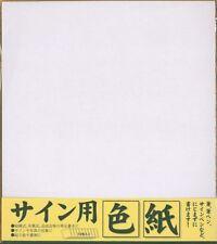 Blank Shikishi Board 10 pcsStyle Handwritten Autograph, Signature Manga Japan