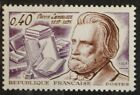 1968 FRANCE TIMBRE Y & T N° 1560 Neuf * * SANS CHARNIERE