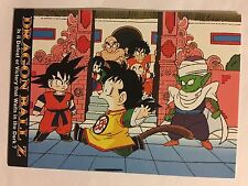 Dragon Ball Z Trading card news N-42
