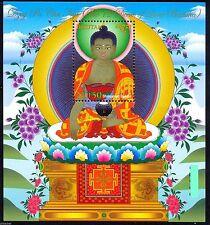12 DEEDS OF LORD BUDDHA SOUVENIR SHEET BHUTAN 2014 MNH