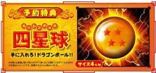 Namco Bandai Entertainment Dragon Ball Z: Ultimate Blast Japan Import 7SL00001