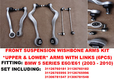 BMW E60 61 2003 -2010 FRONT SUSPENSION ARM ARMS KIT SET *UPPER & LOWER SIDES*